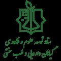 logo-giahan-darui